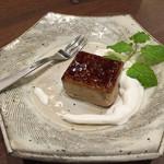山内農場 - 川越シェフのケーキ