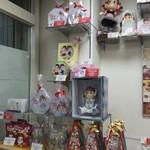 不二家 - ペコちゃん人形欲しいのです。