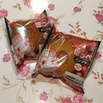 不二家 - ペコちゃんほっぺパンプキン1つ、108円です。