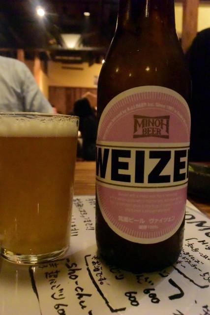 えんや 難波千日前店 - ●箕面ビール、ヴァイツェンがあった!うまーー♪ただし\900.