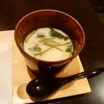 44479716 - 茶碗蒸し