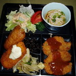 グリル喫茶・ビアレストラン・サンビーム - 拡大