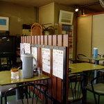 グリル喫茶・ビアレストラン・サンビーム -