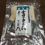 平井売店 - 料理写真:吉田のうどん 648円