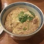 中道 - 「親子丼」