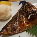 酒房長谷川 - 定食の定番~鯖干し