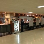 44487731 - 伊丹空港 南ターミナル2F ゲート内にあるレストランです
