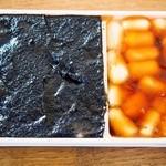 沼の家 - 大沼だんご 小折(胡麻、醤油)