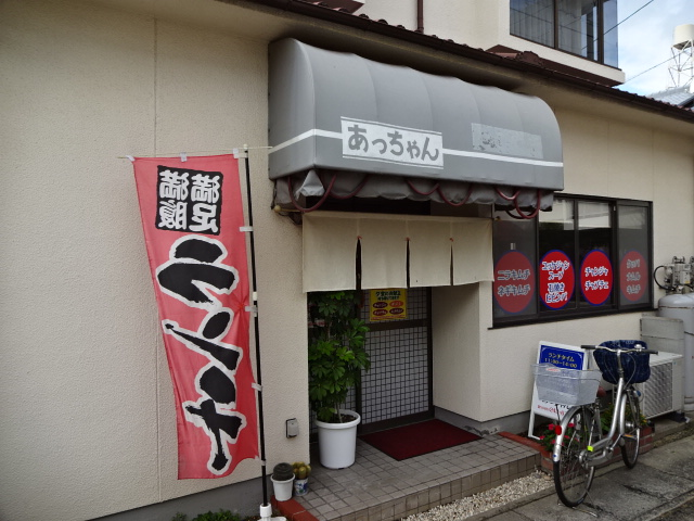 岡山の韓国料理がおすすめのお店 - hitosara.com