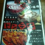 岡本 - タンが美味しい