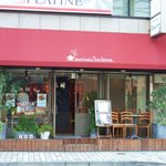 Kunitachi Tea House - 外観