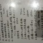 44490267 - 長江ランチメニュー