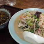 44490689 - ちゃんぽんと半高菜ご飯