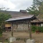 三澤屋茶屋 - 三澤屋さんの前の様子です