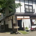 三澤屋茶屋 - 「三澤屋茶屋」さんの外観です