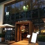 レストラン&バー インザパーク - 外観:天井が高いゆったりした空間