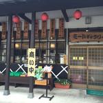 山王うどん - お店の入り口です