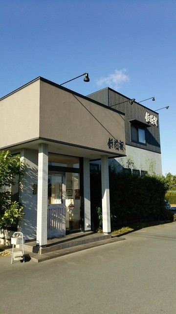 蔵前家 - 浜松の細江にあります。