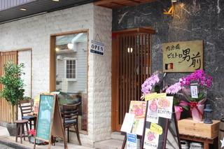 肉酒場ビストロ男前 南越谷本店