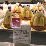 C3 立川伊勢丹店 - (4月限定)ベリーとホワイトチョコレートのズコット