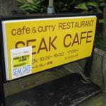 SEAK CAFE - 看板
