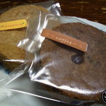 Yu-ka's cookie factory -