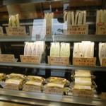 パルシェ - 魅力的ナサンドイッチがたくさん!!