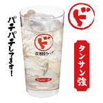 魚七鮮魚店 - ド炭酸酎ハイ