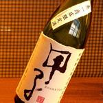 魚七鮮魚店 - 魚一商店グループ限定酒