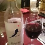 44504009 - ハウスワイン