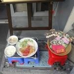 ベトナムダイニング ハノイのホイさん2(ハイ) - 本日の定食1,000円サンプル