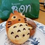 ボンジュール・ボン 吉祥寺店