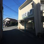 Tanakaya -