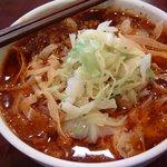 刀削麺・火鍋 XI'AN -