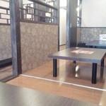 中華料理 川菜 - 2階席