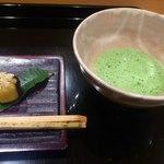 壽山 - 抹茶ときんとん