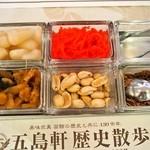 レストラン雪河亭 - 二代目徳次郎リッチ鴨カレー(薬味)