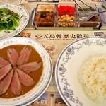 レストラン雪河亭 - 二代目徳次郎リッチ鴨カレー