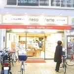 メサベルテ - 阪急茨木市駅近くの商店街の中にあります