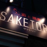 SAKETORY -
