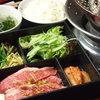焼肉弁当(国産牛)