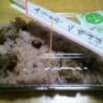 鳴海餅 - 栗お赤飯