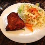 パトワール - タンドリーチキン&サラダ