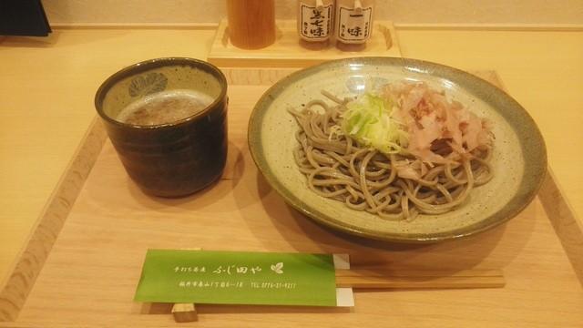 ふじ田や - 『おろし蕎麦』700円