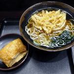 峠の蕎麦 - 「朝セットB(かき揚げ天そば)」450円