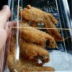 神戸蛸焼 - ガーリックオニオン塩