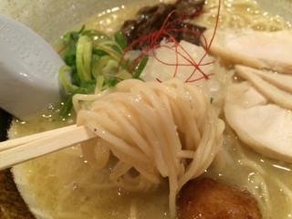 麺屋 こいけ - 濃厚鶏白湯そば790円