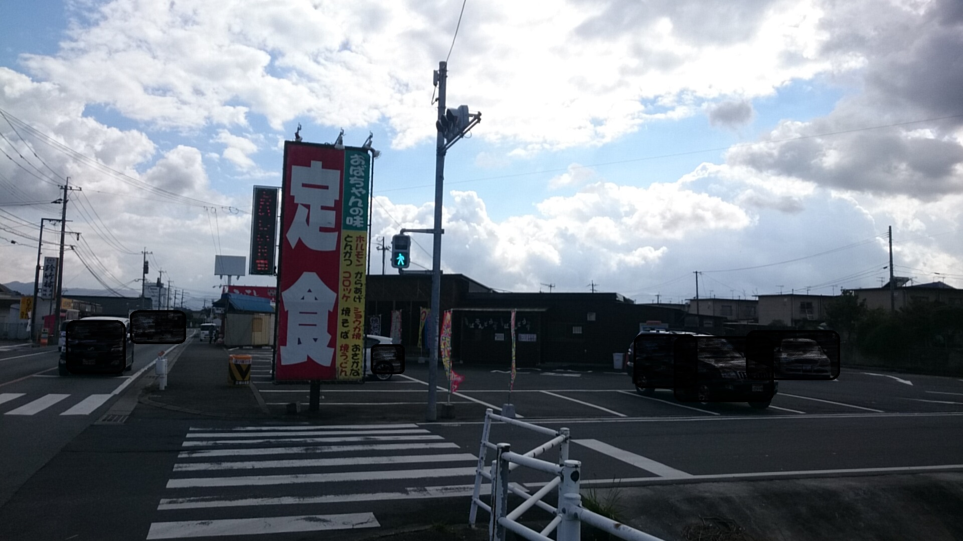 立喰い生麺 川崎店