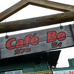 カフェビィー - cafe be入り口