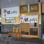 銀JIRO。 - 麺屋 銀JIRO
